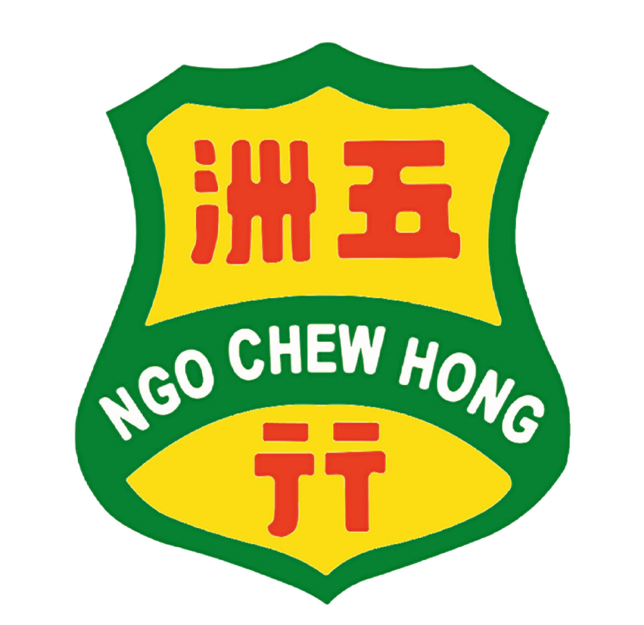 Ngo Chew Hong Edible Oil Pte.Ltd.