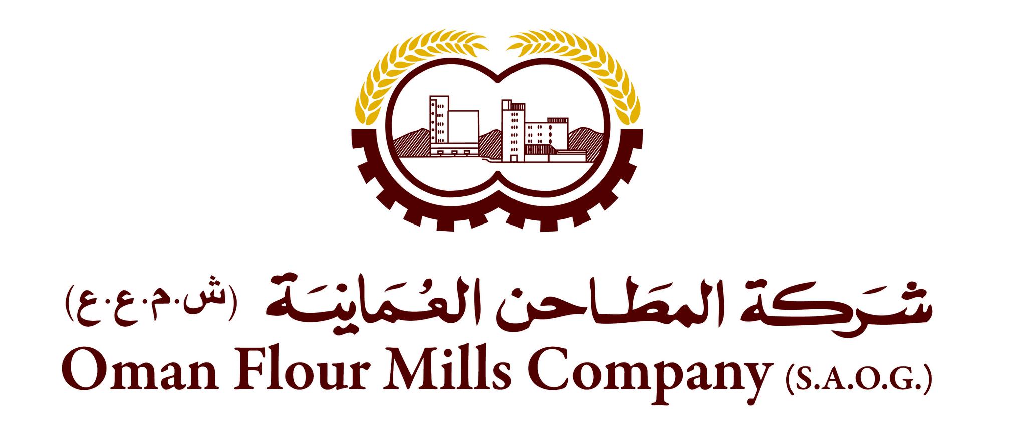 Oman Flour Mills - Gulfood 2019 - World's largest annual food