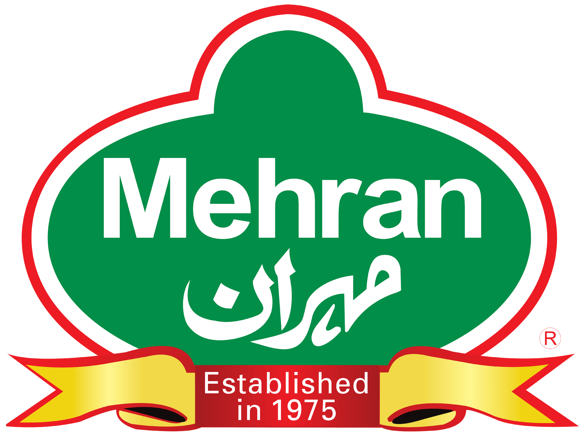 Mehran Spice And Food Industries - Gulfood 2019 - World's