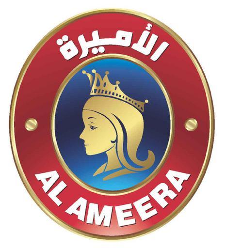 Al Ameera Foodstuff Industries LLC - Gulfood 2019 - World's