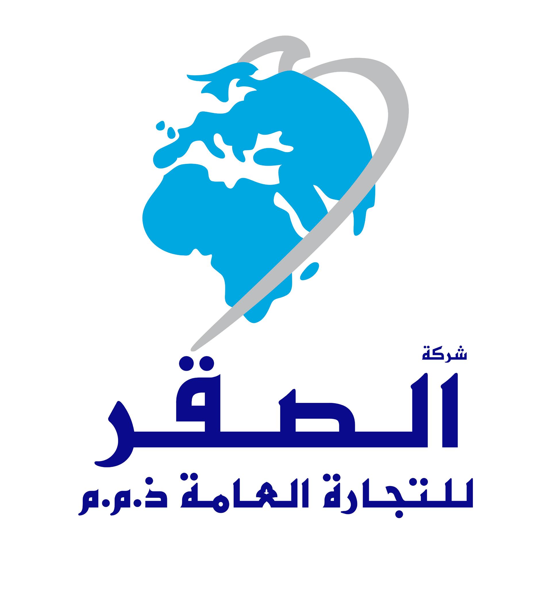 cb7c4a447a24 Al Saqr General Trading Co. L.L.C. - Gulfood 2019 - World s largest ...